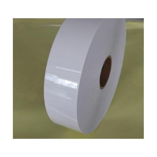 強粘透明龍不干膠材料-- 佳宏包裝材料有限公司