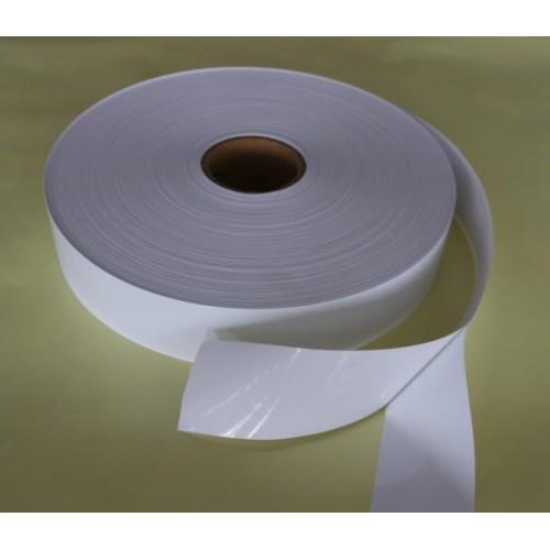 強粘亮白PVC不干膠材料-- 佳宏包裝材料有限公司