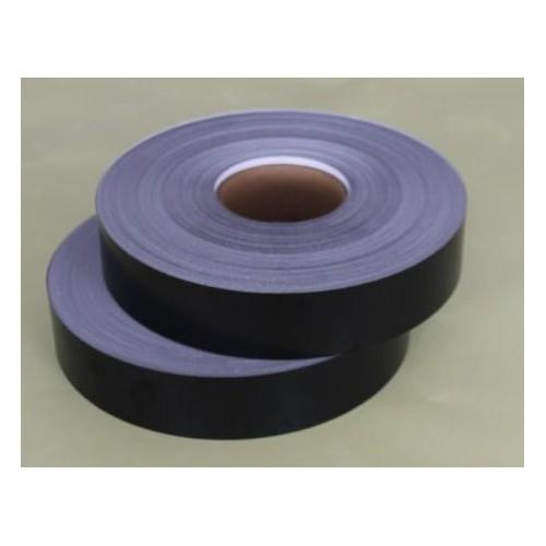 強粘黑色PVC不干膠材料-- 佳宏包裝材料有限公司