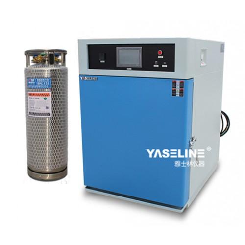 山东液氮深冷低温箱-液氮深冷低温箱设备厂家价格-- 北京雅士林试验设备厂