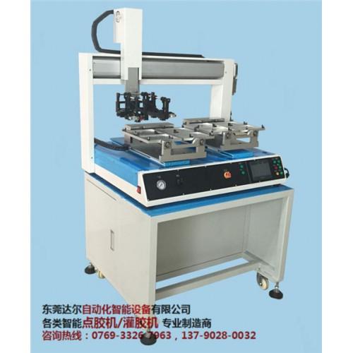嘉興六軸雙平臺翻轉點膠機DR-960供應商 達爾自動化設備