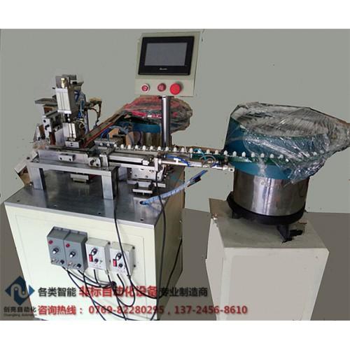 塑胶喷嘴自动组装机/喷嘴体自动组装设备-- 东莞市创亮自动化科技有限公司