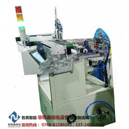自动摆盘机械/自动摆盘设备-- 东莞市创亮自动化科技有限公司