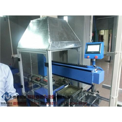 自动浸锡机/全自动浸锡设备-- 东莞市创亮自动化科技有限公司
