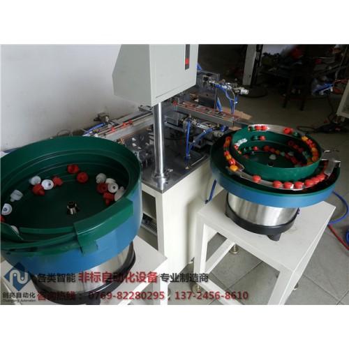 直喷喷嘴自动组装机/塑胶喷嘴自动组装设备-- 东莞市创亮自动化科技有限公司