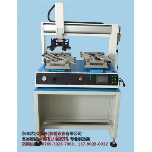 金华聚氨脂灌胶机公司 金华六轴双平台翻转点胶机DR-960价格-- 东莞市达尔自动化设备有限公司