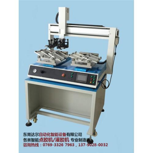金华聚氨脂灌胶机批发 金华六轴双平台翻转点胶机DR-960厂家-- 东莞市达尔自动化设备有限公司