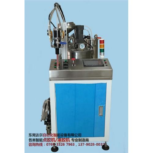 义乌聚氨脂灌胶机供应商 义乌六轴双平台翻转点胶机DR-960采购-- 东莞市达尔自动化设备有限公司