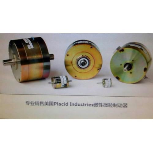 美国Placid Industries磁性微粒制动器-- 深圳市昌维胜数控机电设备有限公司