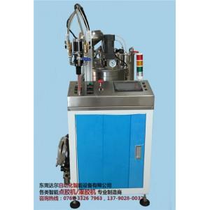 嘉兴客体内壁涂胶机DR-AB5883价格 嘉兴环氧树脂灌胶机公司