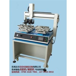 嘉兴客体内壁涂胶机DR-AB5883采购 嘉兴环氧树脂灌胶机供应商