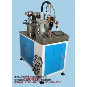 电源客体内壁涂胶机DR-AB5883公司 电源环氧树脂灌胶机价格