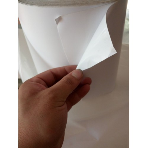 耐高温光白PVC-- 佳宏包装材料有限公司
