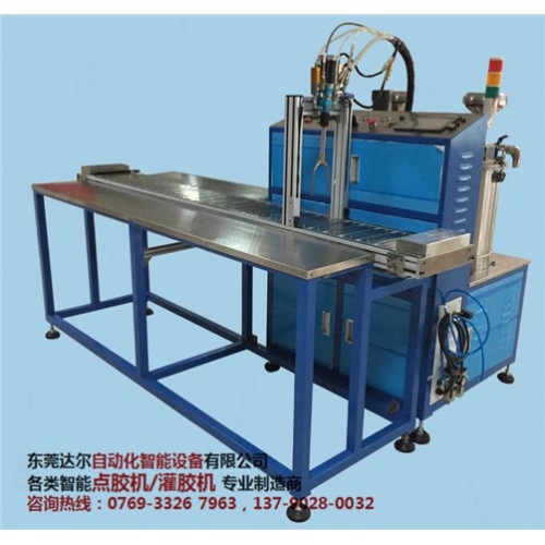 溫州流水線式灌膠機DR-8088公司 溫州流水線式雙液灌膠機DR-8088價格-- 東莞市達爾自動化設備有限公司