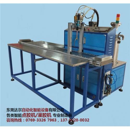 嘉興流水線式灌膠機DR-8088公司 嘉興流水線式雙液灌膠機DR-8088價格-- 東莞市達爾自動化設備有限公司