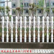 大连华盛水泥围栏制品厂