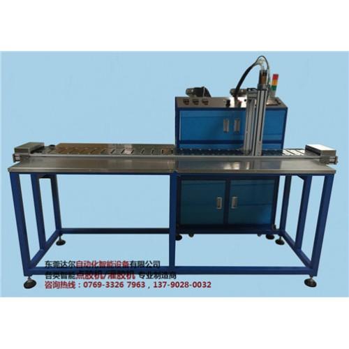 防水电源流水线式灌胶机DR-8088价格 防水电源流水线式双液灌胶机DR-8088公司-- 东莞市达尔自动化设备有限公司