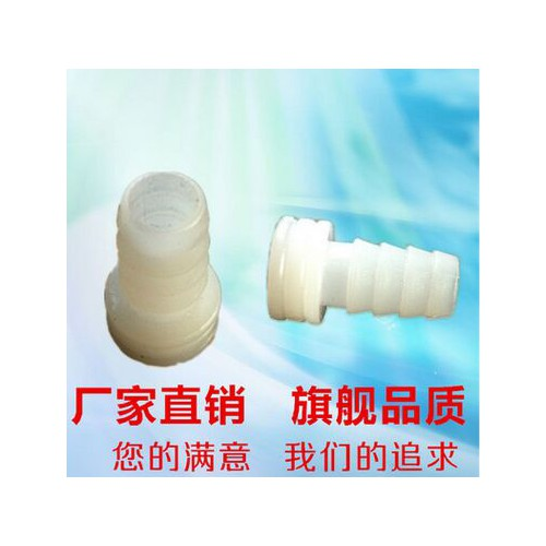 10毫米堵头 曝气增氧管专用堵头 曝气管专业设备-- 重庆力优机械有限公司