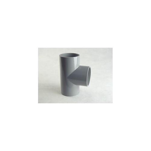 厂家新品 管件系列 PVC管件 PVC三通 质量上乘 结实耐用-- 重庆力优机械有限公司