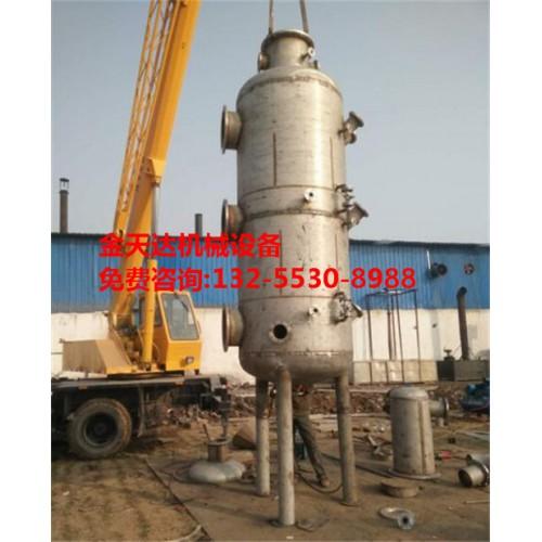 立式动物油炼油锅-- 郓城金天达机械设备有限公司