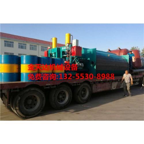 炼油锅或动物油加工设备-- 郓城金天达机械设备有限公司