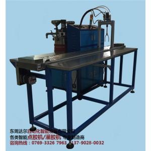 防水电源环氧树脂灌胶机采购 防水电源聚氨脂灌胶机供应商