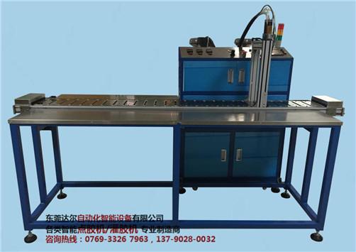 点火线圈环氧树脂灌胶机采购 点火线圈聚氨脂灌胶机供应商-- 东莞市达尔自动化设备有限公司