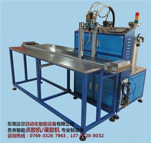 环氧树脂环氧树脂灌胶机价格 环氧树脂聚氨脂灌胶机公司-- 东莞市达尔自动化设备有限公司