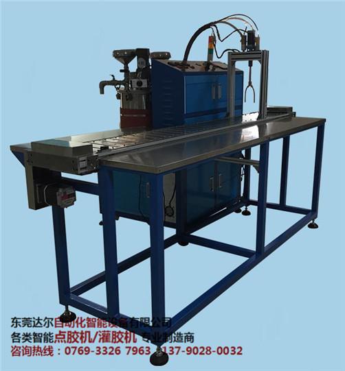 环氧树脂环氧树脂灌胶机采购 环氧树脂聚氨脂灌胶机供应商-- 东莞市达尔自动化设备有限公司