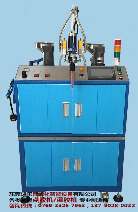 浙江双液硅胶灌胶机供应商 浙江全自动双液灌胶机采购-- 东莞市达尔自动化设备有限公司