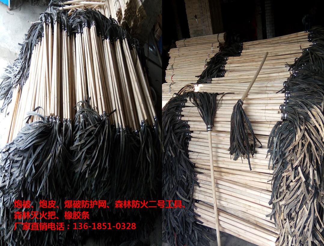 森林防火二號工具-- 貴陽行建森輝安防設備有限公司