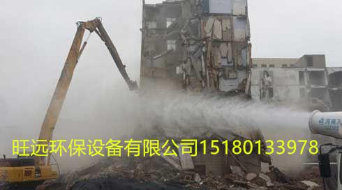 30-150米降尘雾炮机喷淋厂家直销货到付款-- 南昌旺远环保设备有限公司