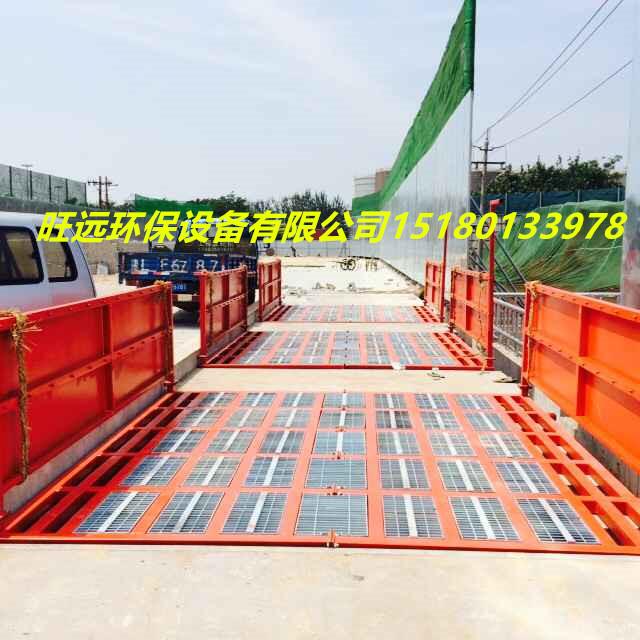 加長4米6米8米工地洗車臺廠家哪里有-- 南昌旺遠環保設備有限公司