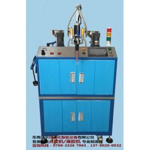环氧树脂全自动双液灌胶机采购 环氧树脂双液硅胶灌胶机供应商