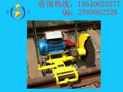 内燃电动切轨机价格_锯轨机_性价比高-- 锦州双兴铁路机械有限公司