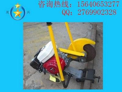 内燃电动切轨机批发/采购_产品特点_锦州双兴-- 锦州双兴铁路机械有限公司
