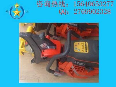 内燃电动切轨机批发采购_内燃锯轨机_生产研发-- 锦州双兴铁路机械有限公司