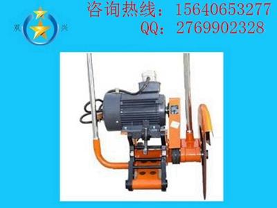 内燃电动切轨机批发市场_内燃锯轨机_基本参数-- 锦州双兴铁路机械有限公司