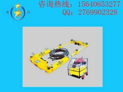 钢轨拉伸机_钢轨拉伸机_铁路用液压钢轨拉伸器-- 锦州双兴铁路机械有限公司