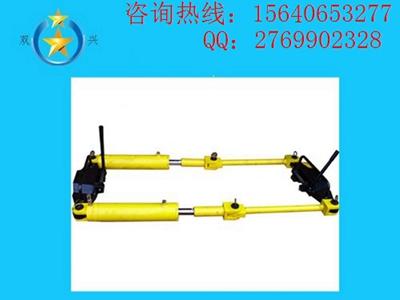 钢轨拉伸机参数_轨道拉伸机_铁路液压钢轨拉伸机-- 锦州双兴铁路机械有限公司