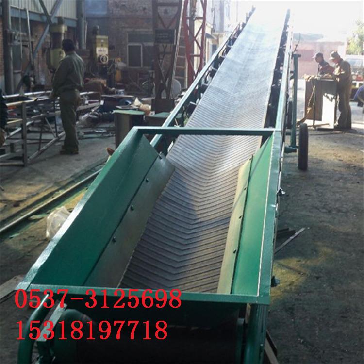 山东供应皮带输送机 装车输送机Y0-- 曲阜兴运输送机械设备有限公司