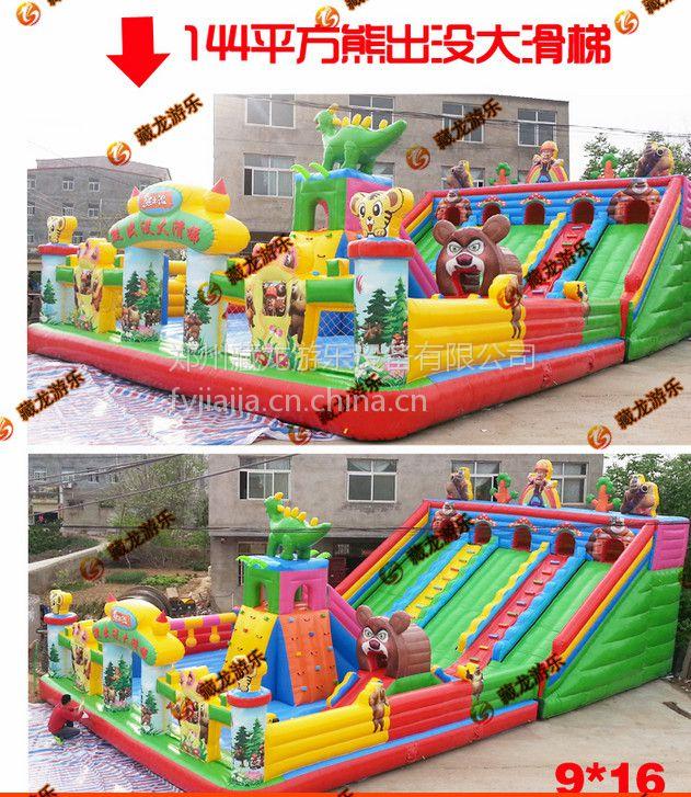 小区蹦蹦床生意行吗 户外游乐园滑梯设备 弹跳蹦床城堡乐园-- 郑州藏龙游乐设备有限公司