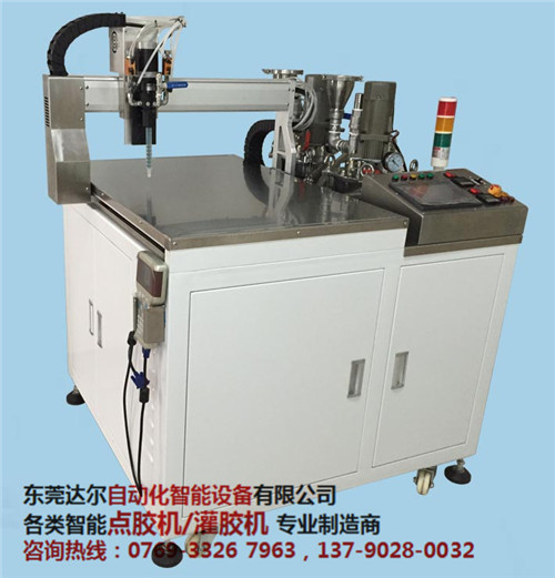 宁波全自动双液灌胶机公司 宁波双液硅胶灌胶机价格-- 东莞市达尔自动化设备有限公司