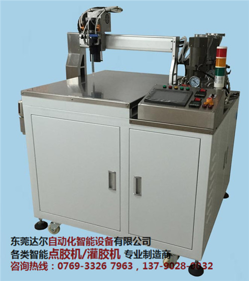 宁波全自动双液灌胶机价格 宁波双液硅胶灌胶机公司-- 东莞市达尔自动化设备有限公司