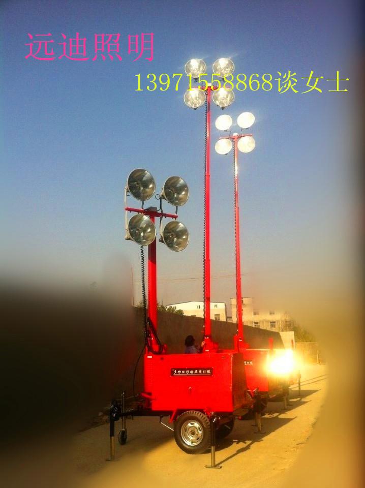 移動照明燈塔丨移動照明拖車-- 武漢遠迪照明電器制造有限公司