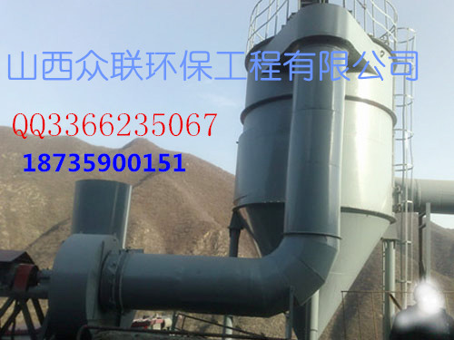 山西众联环保ZC机械反吹布袋除尘器-- 山西众联环保工程有限公司