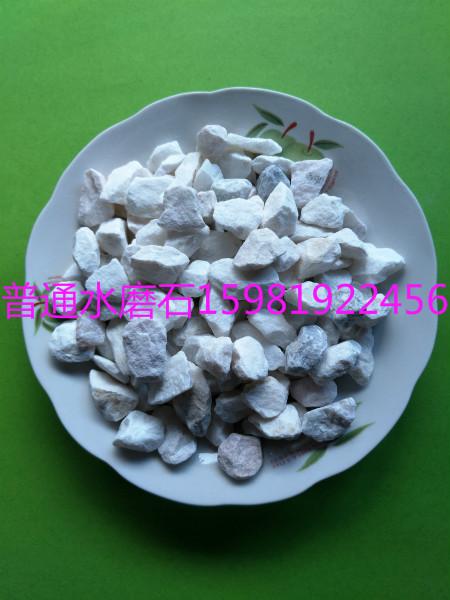 郑州碧之源水磨石石子质量标准 价格优势-- 巩义市碧之源净水材料有限公司