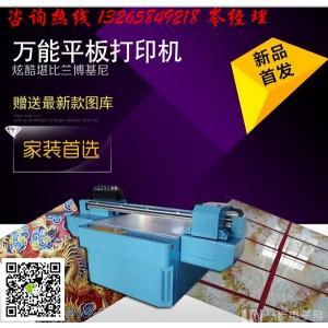 3D艺术玻璃隔断电视背景墙UV喷绘机