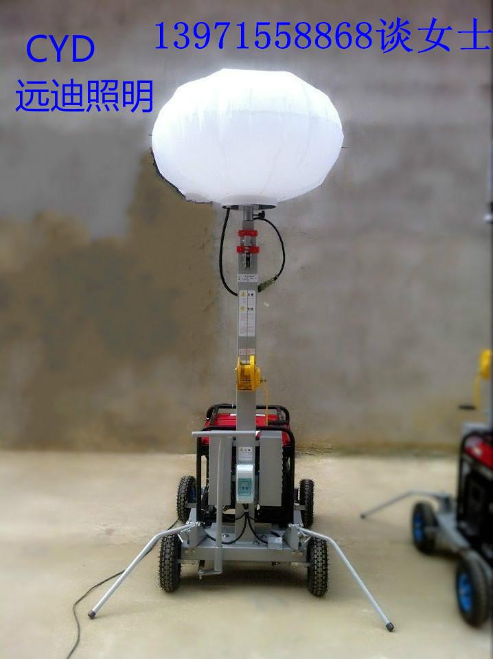 球形照明燈丨工地小太陽燈-- 武漢遠迪照明電器制造有限公司