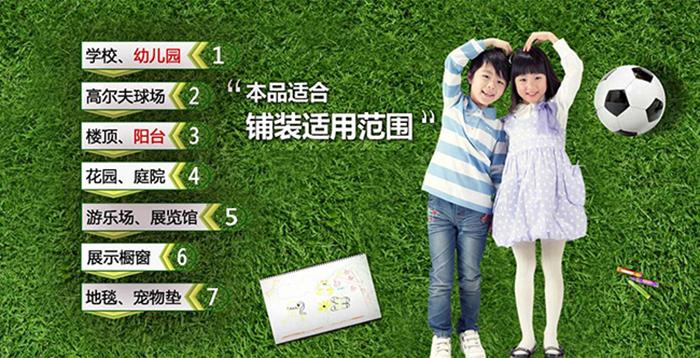 供應青島人造草皮價格—廠家直銷-- 天津創世達體育用品有限公司